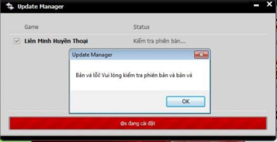 errors garena-plus