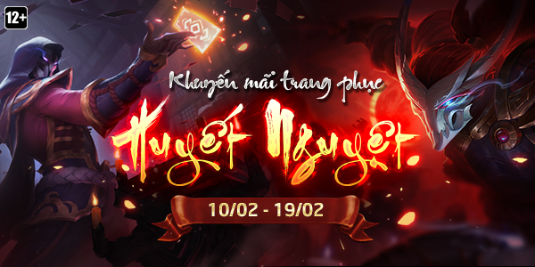 2017 Blood Moon Sale banner