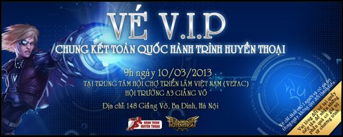 VIP invitation_card